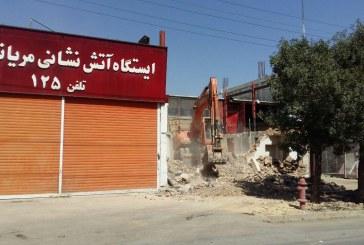 تخریب ساختمان قدیمی آتشنشانی شهر