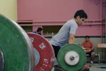 اردوی تیم ملی وزنهبرداری در مریانج برپا شد