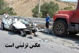 رانندگی بدون گواهینامه، مرگ دو نوجوان را رقم زد