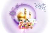 ولادت سراسر نور امام حسن عسکری(ع) بر همگان مبارک باد
