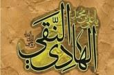 نگاهی به زندگانی هادی امّت ؛ حضرت امام علیّ النقی(ع)